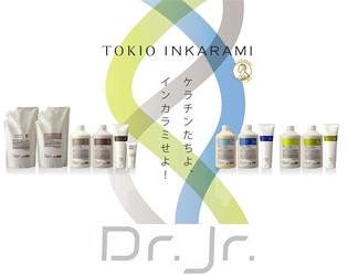 イフイング/tokio インカラミ